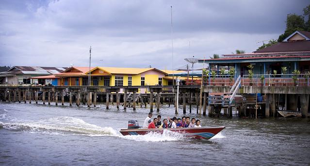 Kg Ayer Speedboat