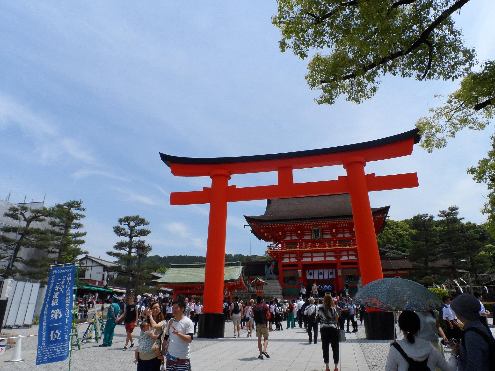 tempio Kyoto