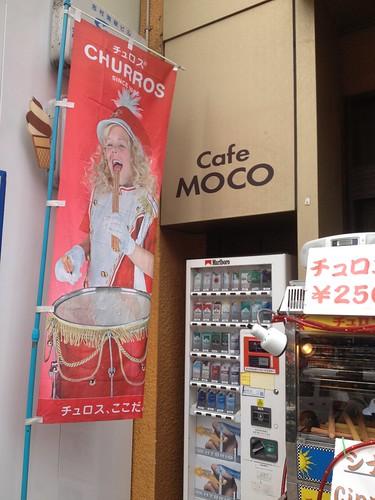 Café Moco en Akihabara, Tokio