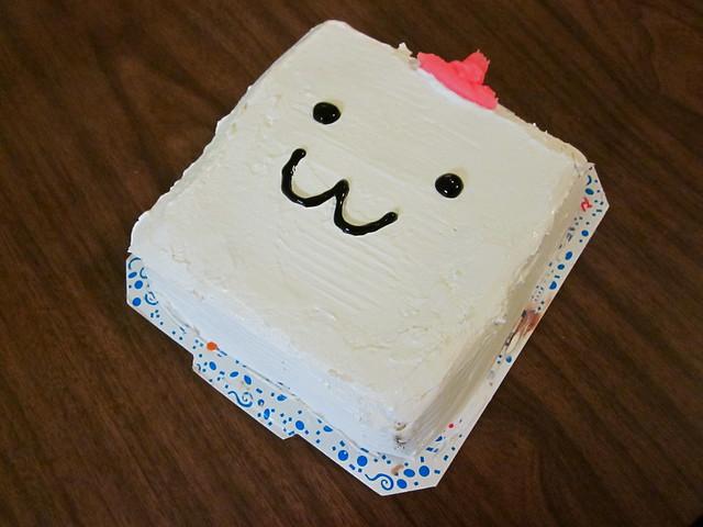 Tofu Baby 0392