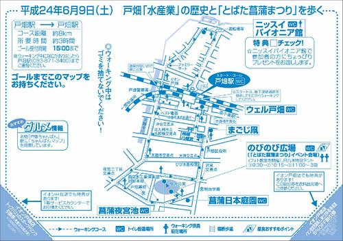 map20120609