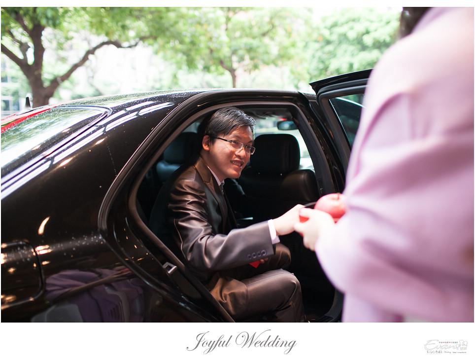 雅琪&孟傑  婚禮紀錄_0029