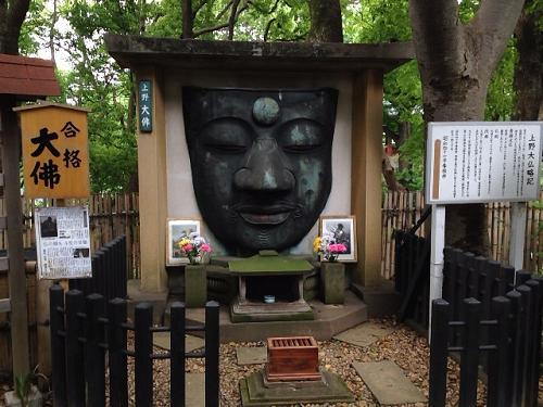 お顔のレリーフ状の大仏さま『上野大仏』@東京上野