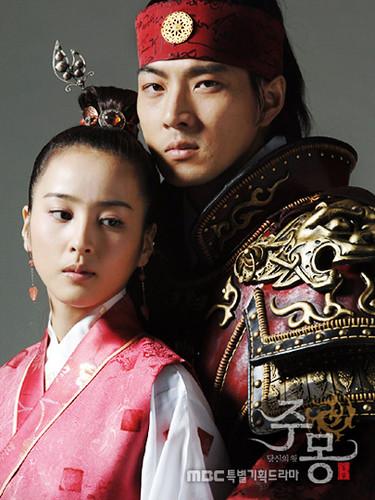 Сериалы корейские на казахском языке