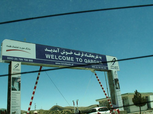 Welcome to Qargha