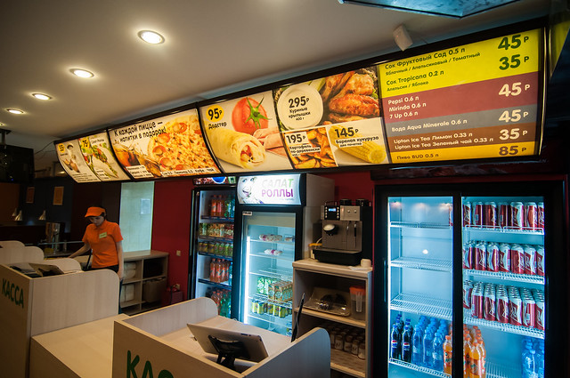 Ресторан Додо Пицца