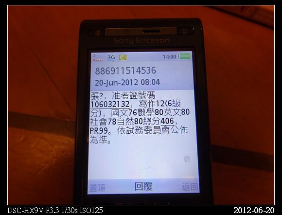 2012_0620_Score