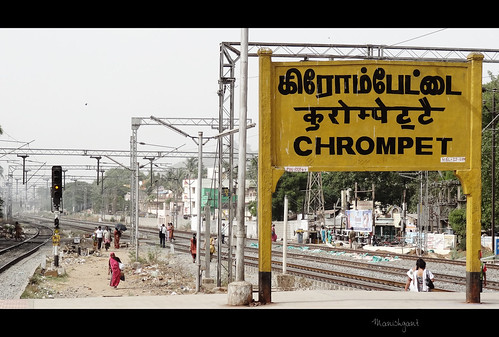 sony railway trains photograph chennai coaches platforms indianrailways southernrailways chromepet hx9v manishgant