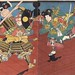 Toshidama Gallery:Toyokuni III (1786-1865) Benkei and Yoshitsune (Ushiwaka) fighting on Gojo Bridge, 1852