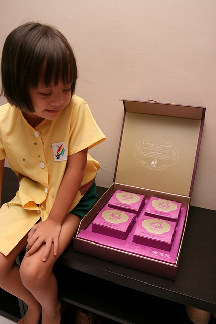 Each mooncake is individually shrinkwrapped and paper-boxed. There's a slim package in front for tea too.