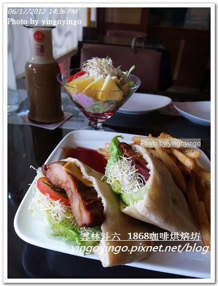 雲林斗六_1868咖啡烘焙坊20120617_R0069839
