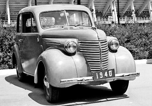 1940 KIM-10-50