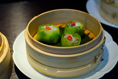 Hakkasan - Prawn And Chinese Chive Dumpling