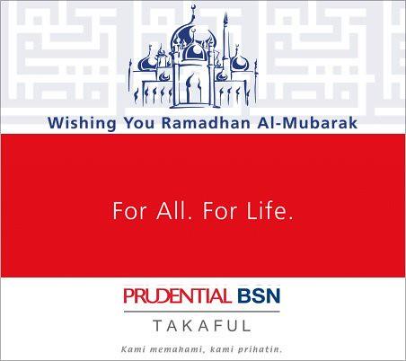 Ramadhan Al Mubarak Wishes