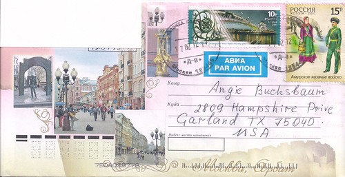 Russian Envelope