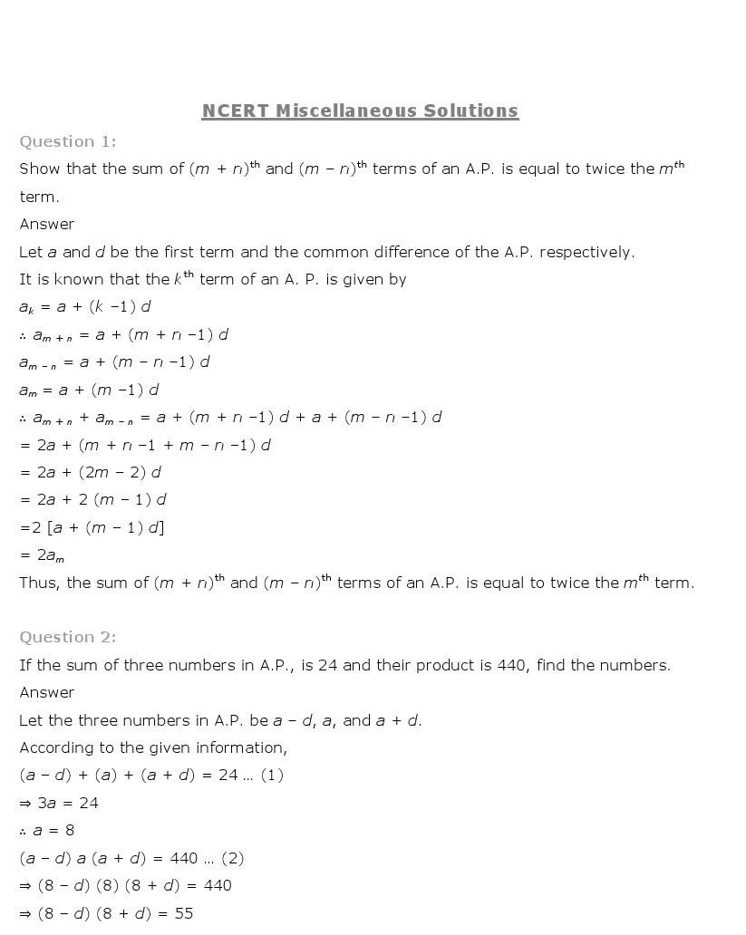 NCERT Solutions for Class 11 Maths Chapter 9 – Sequences and Series |  AglaSem Schools