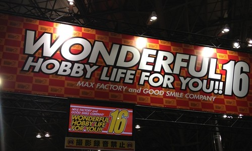 Wonderful Hobby Life for You! 16