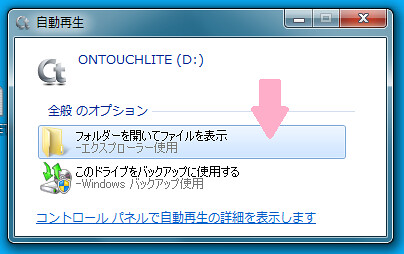 キヤノン ドキュメントスキャナー DR-P215 windows