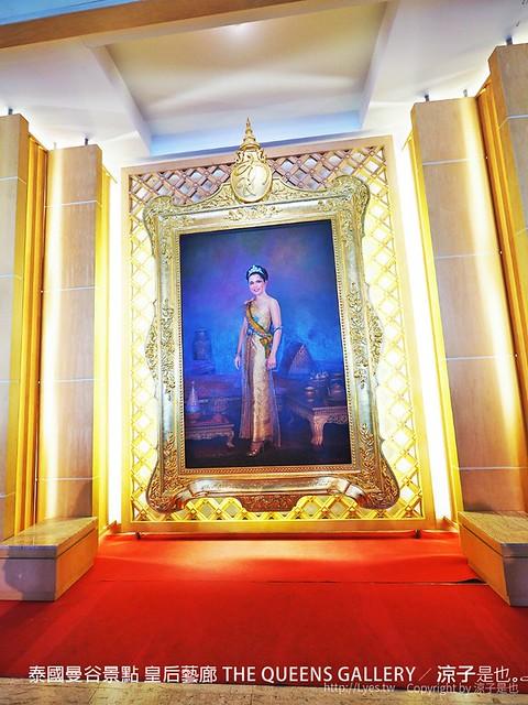 泰國曼谷景點 皇后藝廊 THE QUEENS GALLERY 11