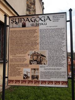 Image of Synagoga. synagogue jew lesko synagoga geo:lon=22331044 geo:lat=49470453