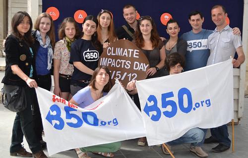 Климатическая команда Кутаиси, Грузия