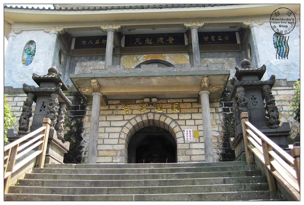 圓通寺 (2)