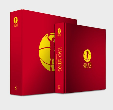 May 9th, 2012 - What the Yao Ming Opus book will look like when it's published