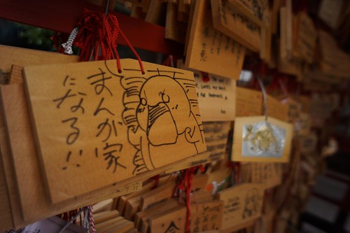 Tokyo 2012 - 秋葉原 - 神田神社 (11)