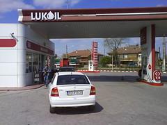 automobile, automotive exterior, filling station, vehicle, real estate, vehicle registration plate,