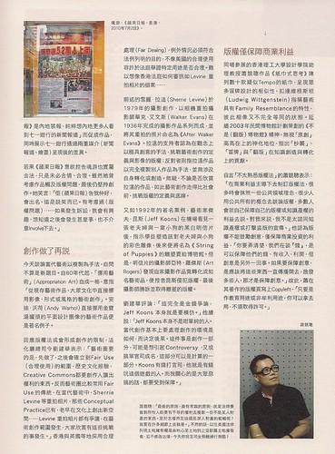 文化現場    八月號 頁