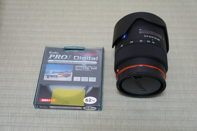 Kenko 62S PRO1D プロテクター(W)ワイド62mm