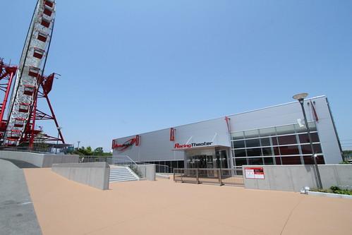 racingtheater17