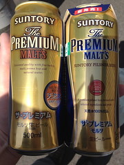 Comparing new and old premium malts