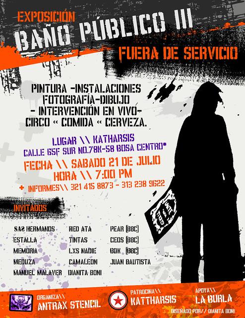Imagen Baño Fuera De Servicio:EXPOSICIÓN BAÑO PÚBLICO III: FUERA DE SERVICIO (2012)