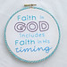 Faith embroidery hoop