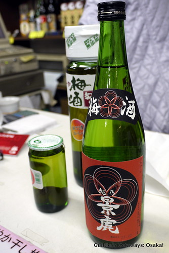 umeshu-drink-japan