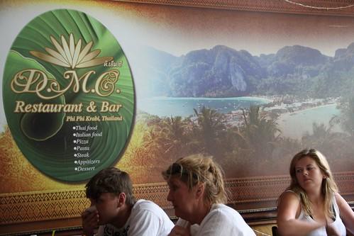 DMG餐厅