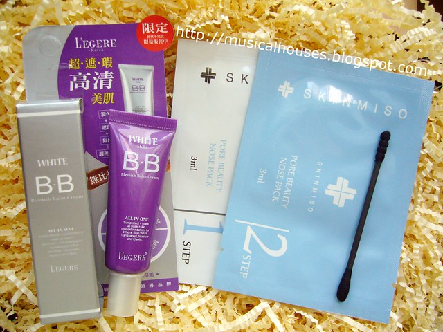 bellabox july legere bb cream skinmiso samples