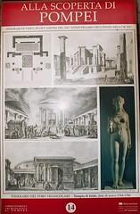 Pompeia - Itália