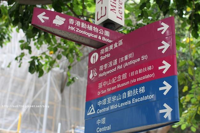 20100218_HongKong_0049 f
