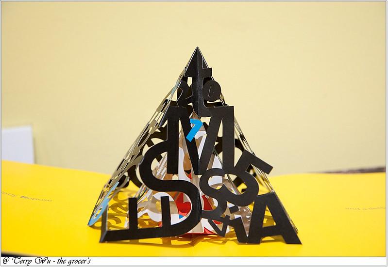2012-07-07 立體書展-16