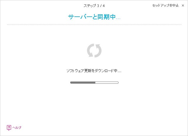 kobo_setup_05