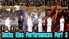 Infinity Challenge Ep.478