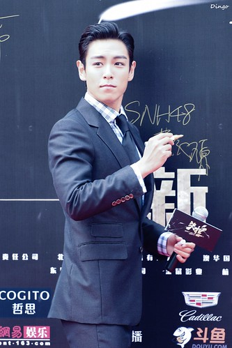 TOP Shanghai Press Con OUT OF CONTROL 2016-06-14 (69)