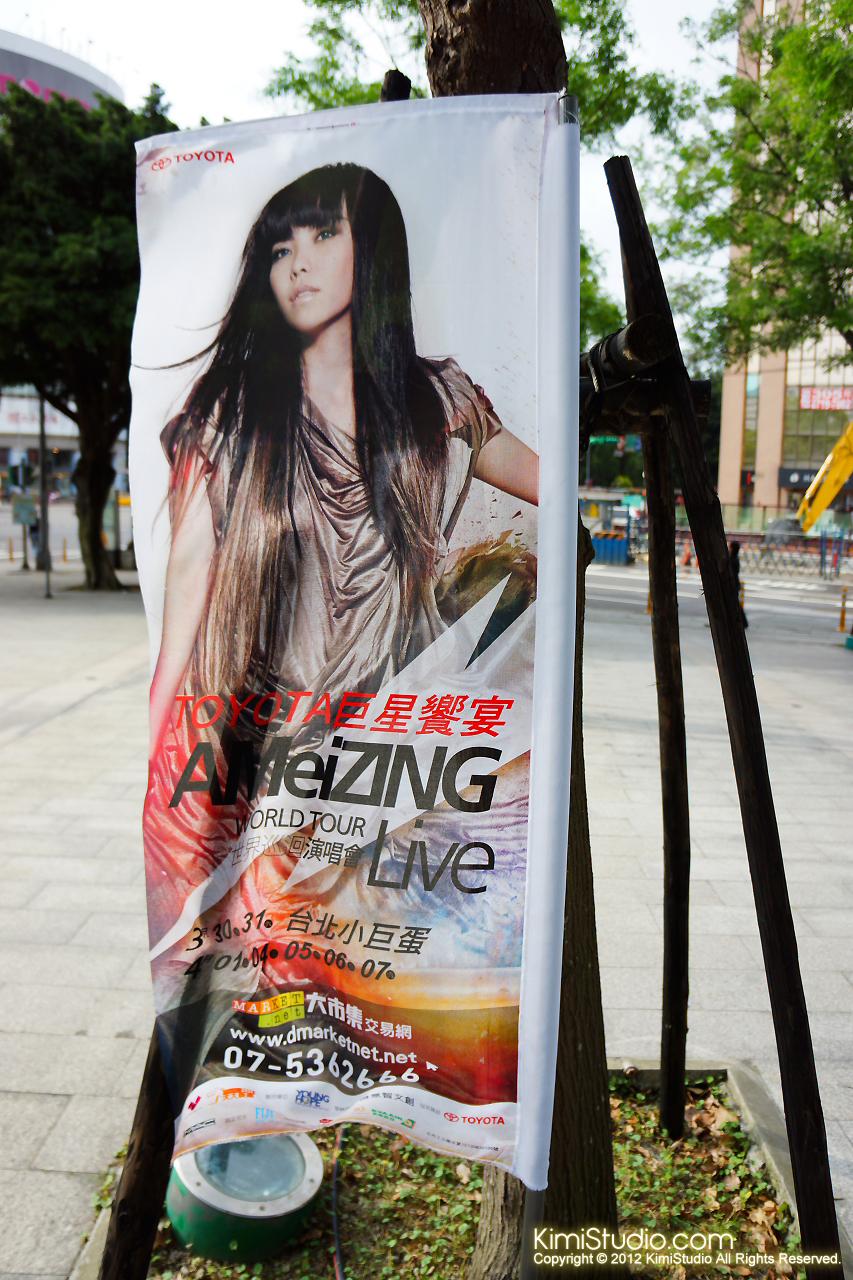 AMeiZING Taipei-004