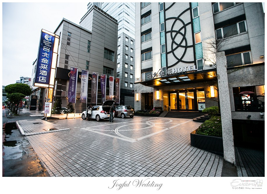 婚禮攝影 小朱爸 明勳&向榮 婚禮紀錄 中和晶宴_0001