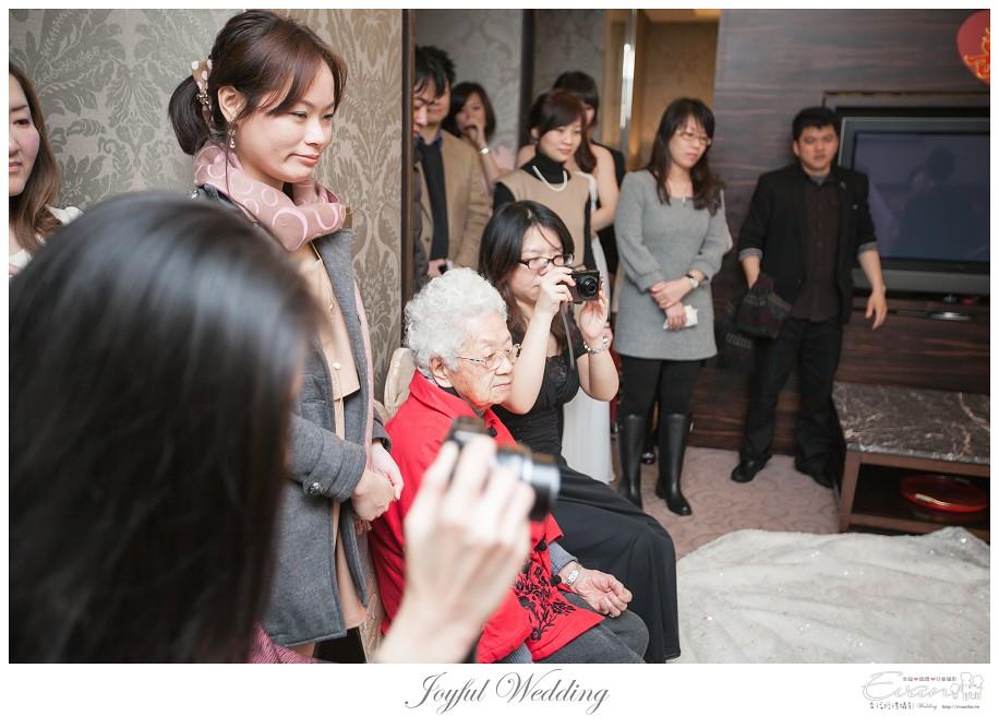 婚禮攝影 小朱爸 明勳&向榮 婚禮紀錄 中和晶宴_0088