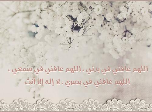 صباحك أحلى بذكر الله 7007601680_38191f579f_z