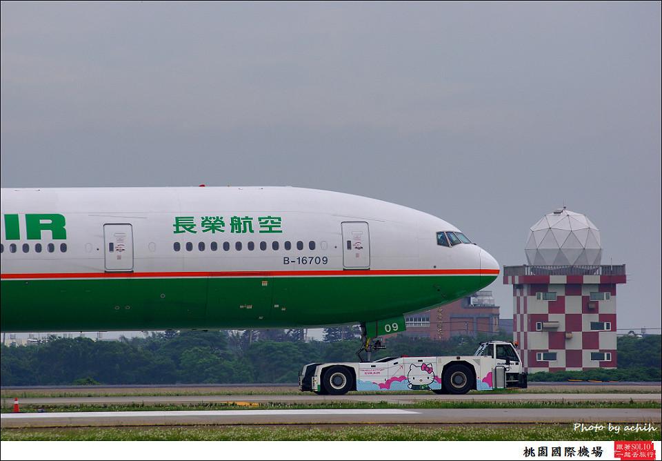 長榮航空B-16709客機004