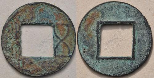 Mes monnaies chinoises (suite avec les monnaies wuzhu) 7157266046_7199a4ccb8